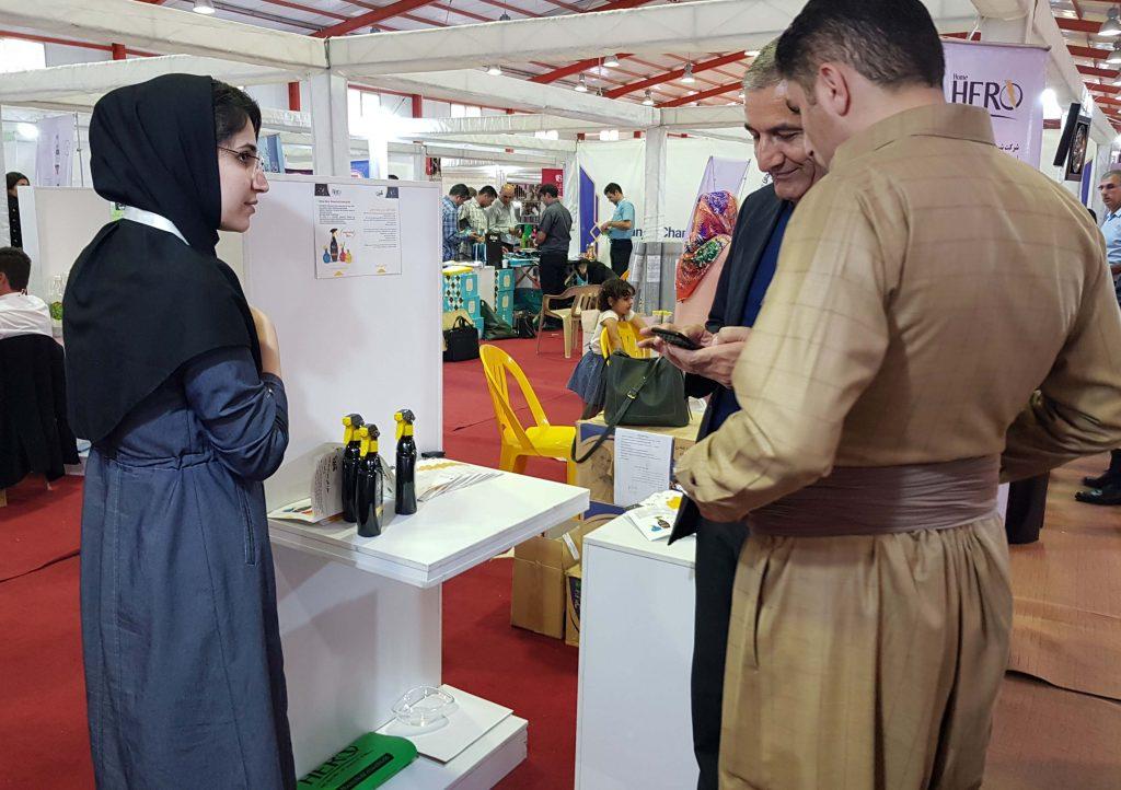 نمایشگاه اختصاصی توانمندی های ایران در اقلیم کردستان عراق