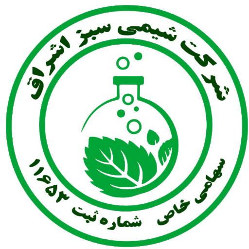 شیمی سبز اشراق